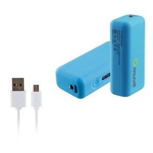 BATTERIE DE SECOURS AVEC CABLE MICRO-USB ET LED 2600MAH BLEUE