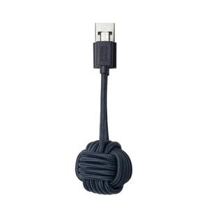 NATIVE UNION KEY CABLE MICRO USB MARINE