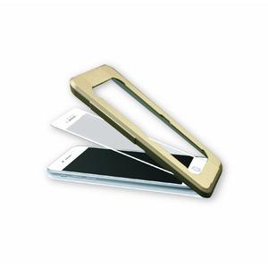 TIGER GLASS PLUS VERRE TREMPE FRAME BLANC : APPLE IPHONE 6+/6S+/7+/8+