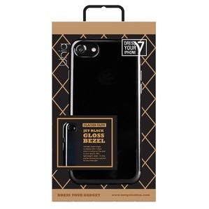 Hybrid Apple IPhone 6/6s/7/8/SE 2020 GLACIER GLITZ - JET BLACK