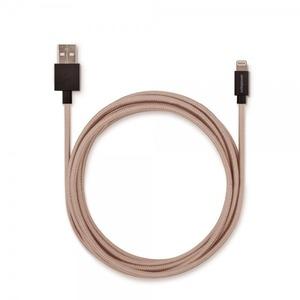 CABLE TRESSE MICRO USB 2.1A 2.5M UNI CORAIL