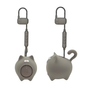 ANIBALL MINI ENCEINTE SANS FIL CHAT 3W GRIS