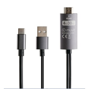 CONNECT CABLE TYPE C VERS HDMI AVEC RECHARGE USB 2M