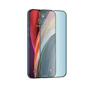 TIGER GLASS PLUS VERRE TREMPE ANTI LUMIERE BLEUE IPHONE 13 PRO MAX