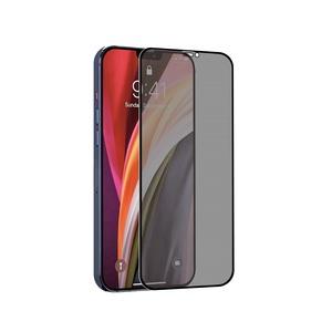 TIGER GLASS PLUS CONFIDENTIEL ANTIBACTERIE: APPLE IPHONE 12 PRO MAX