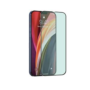 TIGER GLASS PLUS VERRE TREMPE CONFIDENTIEL IPHONE 13 13 PRO