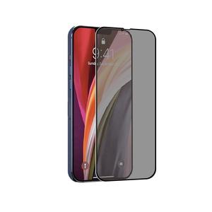 TIGER GLASS PLUS VERRE TREMPE CONFIDENTIEL IPHONE 13 PRO MAX